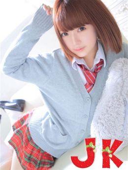 きらり | JKスタイル - 名古屋風俗