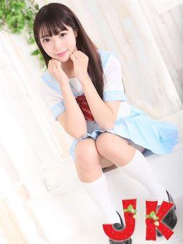 みはる | JKスタイル - 名古屋風俗