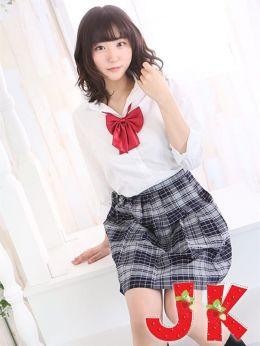 まりあ | JKスタイル - 名古屋風俗