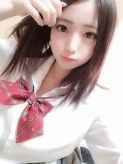 かれん|ホームルーム名古屋校でおすすめの女の子