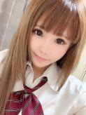 ほのか|ホームルーム名古屋校でおすすめの女の子