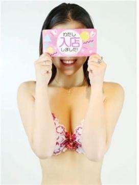 新垣まいか【風俗初Debut】|長身・巨乳専門モデル倶楽部ROYALで評判の女の子