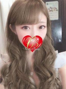 ありさ【SS級激カワG乳美女】 | Cute&Beauty - 岡崎・豊田(西三河)風俗