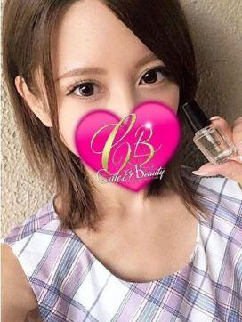 ☆あず【おしっこ飲んじゃう変態】|Cute&Beautyで評判の女の子