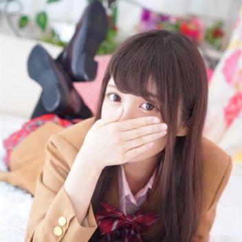はてな | クラスメイト 渋谷校 - 渋谷風俗