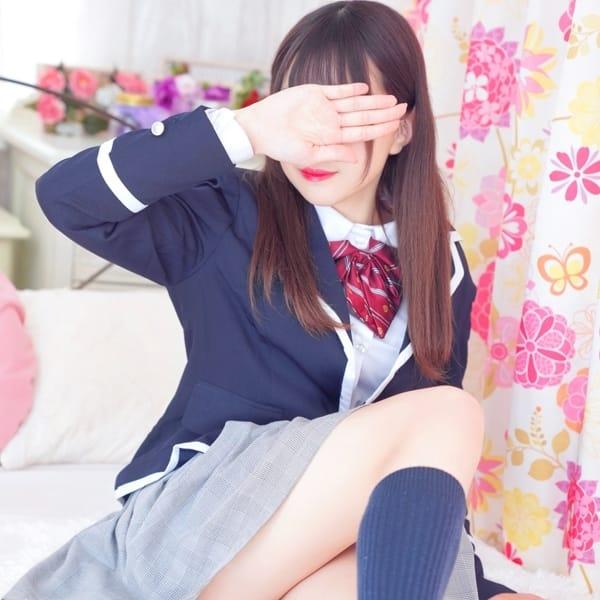 あのん【【超絶ロリカワアイドル】】