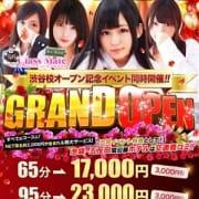 「クラスメイト渋谷校オープン記念イベント!」09/23(月) 14:30 | クラスメイト 渋谷校のお得なニュース