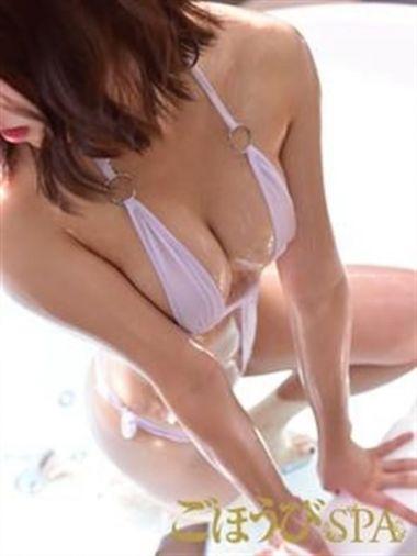 あすな|ごほうびSPA横浜店 - 横浜風俗