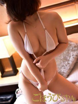 れいな【ゴールドステージ】|ごほうびSPA横浜店で評判の女の子