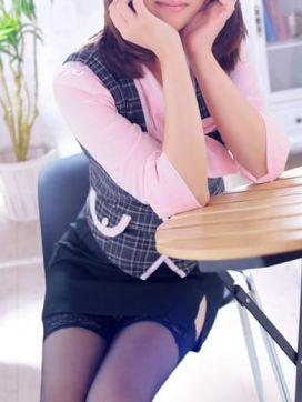 愛沢 みお|淫らなOL好きですか?宮崎オフィスで評判の女の子