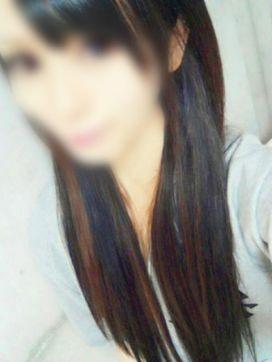 三浦リカコ|ピュアブルーで評判の女の子