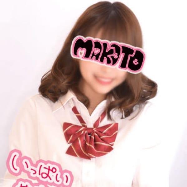「★☆★学割始まります★☆★」 | MILLION(ミリオン)のお得なニュース