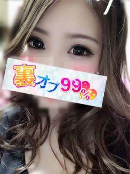 ともchan | 裏オプ99%♡BKM48 - 難波風俗