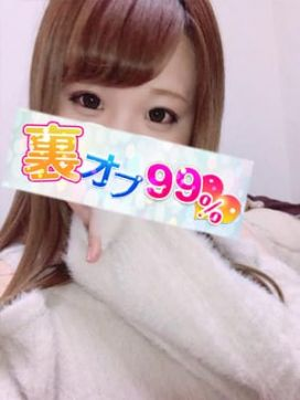 あーchan|裏オプ99%♡BKM48で評判の女の子