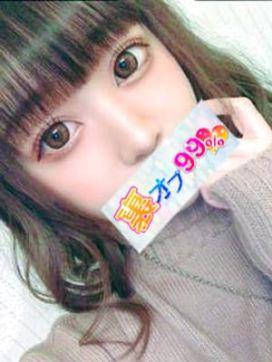 みゆchan|裏オプ99%♡BKM48で評判の女の子