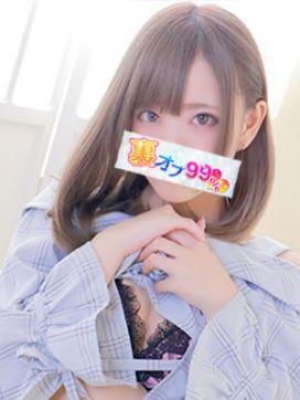 ふわchan|裏オプ99%♡BKM48で評判の女の子