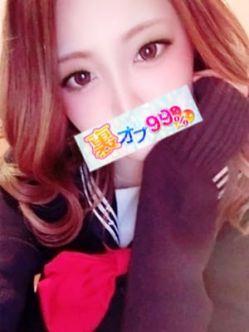 はるchan|裏オプ99%♡BKM48でおすすめの女の子