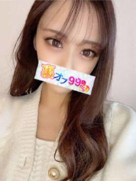 ありすchan|裏オプ99%♡BKM48で評判の女の子