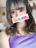 くうchan|裏オプ99%♡BKM48でおすすめの女の子