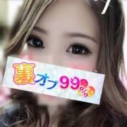 「超敏感体質なイイ女『ともちゃん』ご紹介!!」09/18(水) 15:48 | 裏オプ99%♡BKM48のお得なニュース