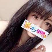 「最高級☆美BODY『れなちゃん』ご紹介!!」09/18(水) 15:54 | 裏オプ99%♡BKM48のお得なニュース