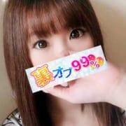 「可愛がりたくなる少女♡『まゆちゃん』ご紹介!!」09/23(月) 16:27 | 裏オプ99%♡BKM48のお得なニュース