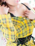 みゆ|浜松人妻なでしこ(カサブランカグループ)でおすすめの女の子