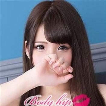 まい | Body hip Line ~ボディーヒップライン - 善通寺・丸亀風俗