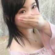 「Wサービス実施中!!!」09/21(土) 21:48 | Men's Aroma Chamomile -カモミール-のお得なニュース