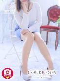 しおり|COURREGES 唐津でおすすめの女の子