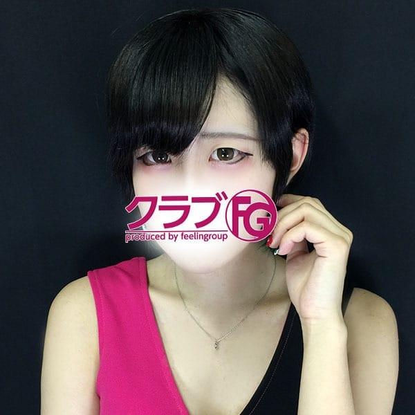 りん【心の鈴りんりん鳴らして】 | クラブFG(FG系列)(横浜)