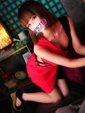 みお クラブFG(FG系列)でおすすめの女の子