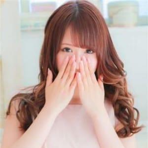 「新人《うみちゃん》入店致しました♪」09/22(日) 11:26 | 好きになってもいいですか?のお得なニュース