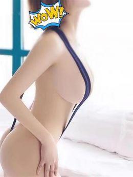 さとみ | A-style - 吉祥寺風俗