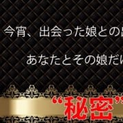 「ゲリラ速報」09/21(土) 03:34 | A-styleのお得なニュース