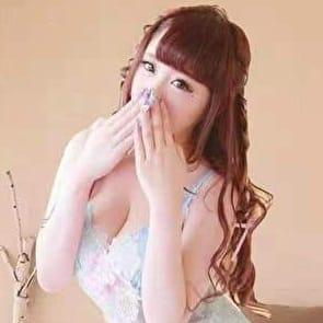 「幸せな時間をお楽しみください」11/19(火) 05:00 | 令和美女のお得なニュース