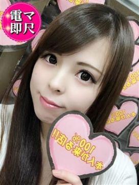 ☆ゆか☆|100%本人が来る店!!小山デリヘル『ロイヤルフラッシュ』で評判の女の子