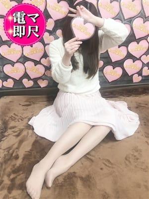 ☆みなみ☆