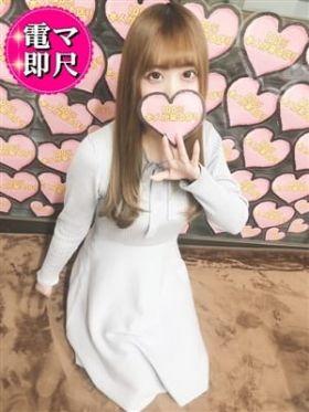☆かぐら☆|栃木県風俗で今すぐ遊べる女の子