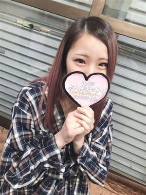 ☆あげは☆(100%本人が来る店!!小山デリヘル『ロイヤルフラッシュ』)のプロフ写真4枚目