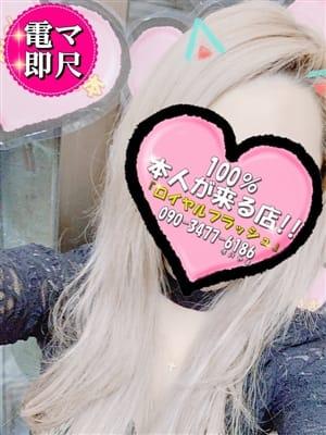 ☆なぎさ☆ 100%本人が来る店!!小山デリヘル『ロイヤルフラッシュ』-小山デリヘル