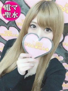 ☆ななせ☆|栃木県風俗で今すぐ遊べる女の子
