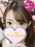 ☆ゆいり☆|100%本人が来る店!!小山デリヘル『ロイヤルフラッシュ』でおすすめの女の子