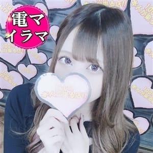 ☆あいね☆【三ツ星クラス♪】 | 100%本人が来る店!!小山デリヘル『ロイヤルフラッシュ』(小山)