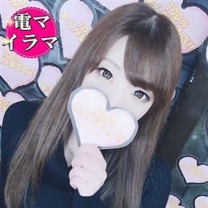☆えみな☆【キラキラお姫様♪】 | 100%本人が来る店!!小山デリヘル『ロイヤルフラッシュ』(小山)
