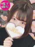 ☆せな☆|100%本人が来る店!!小山デリヘル『ロイヤルフラッシュ』でおすすめの女の子