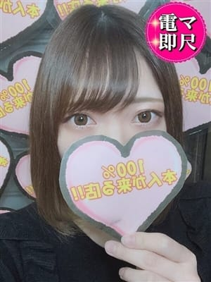 ☆ここ☆【イマドキの激カワ美女♪】