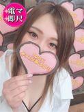 ☆みら☆|100%本人が来る店!!小山デリヘル『ロイヤルフラッシュ』でおすすめの女の子