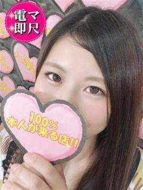 ☆あこ☆|栃木県風俗で今すぐ遊べる女の子
