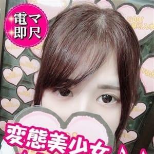 ☆うた☆【目覚め変態美少女♪】   100%本人が来る店!!小山デリヘル『ロイヤルフラッシュ』(小山)